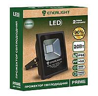 Прожектор светлодиодный ENERLIGHT PRIME 20Вт 6500K, фото 1