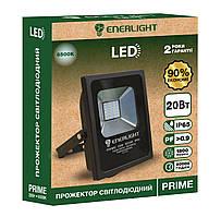 Прожектор светлодиодный ENERLIGHT PRIME 20Вт 6500K