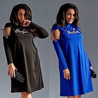 Нарядное платье с люрексом. 2 цвета. Р-ры: 50-52, 54.