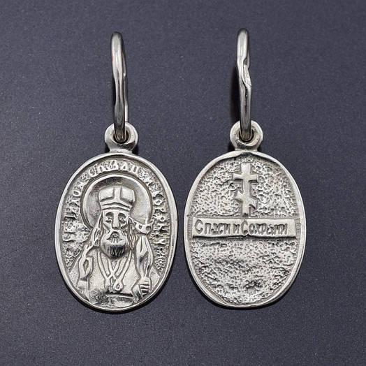 Серебряная иконка Святой Николай