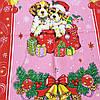 Копия Готовое вафельное полотенце Новогоднее с собачками на розовом  47х70 см