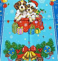 Готовое вафельное полотенце Новогоднее с собачками и подарками на голубом  47х70 см, фото 1
