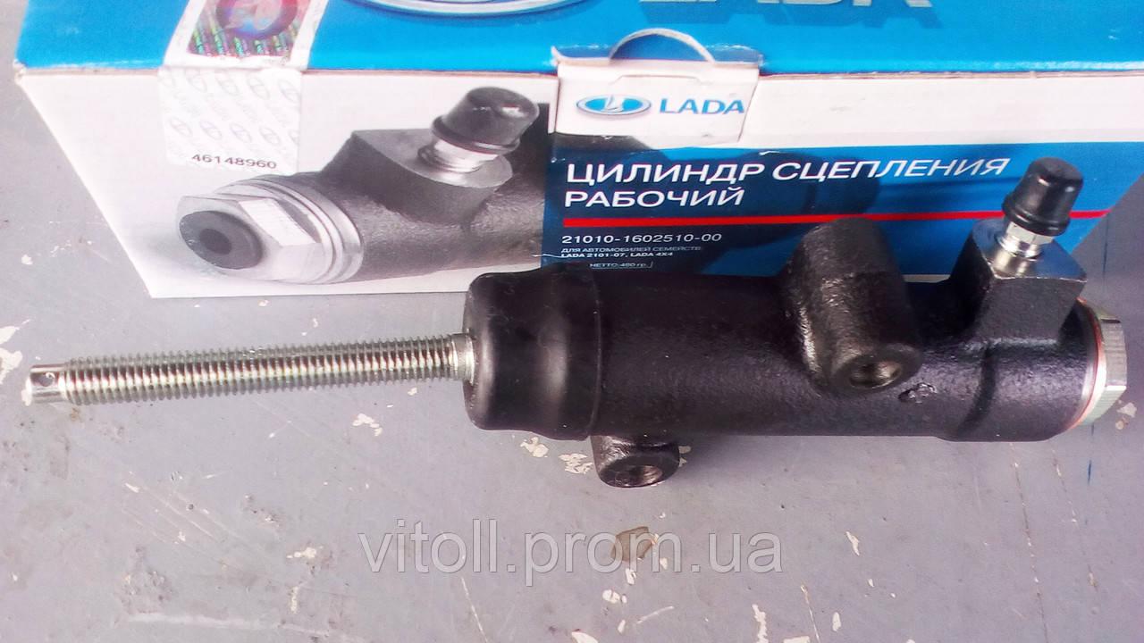 Цилиндр сцепления рабочий ВАЗ 2101, 2102, 2103, 2104, 2105, 2106, 2107 АвтоВАЗ