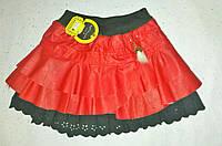 Модная теплая кожаная  юбка для девочки 4-7 лет