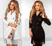 Женское стильное  платье-пиджак с бахромой