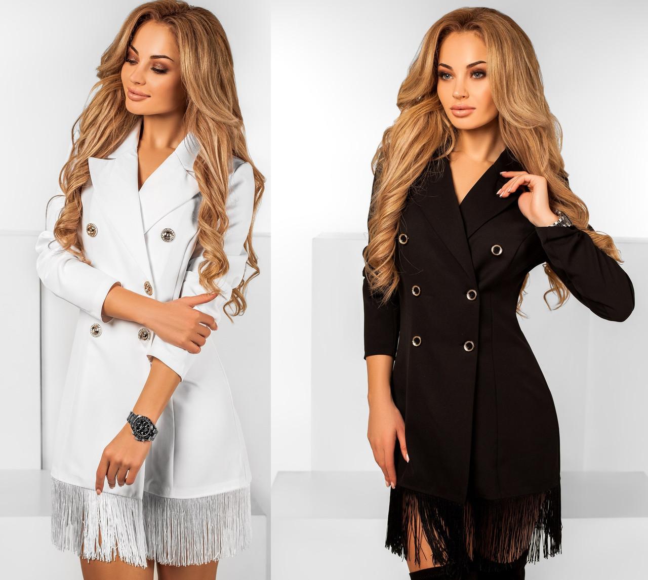 cf03d02f6cd Женское стильное платье-пиджак с бахромой -