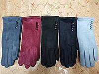 Замш женские перчатки/женские перчатки Стильные только оптом