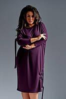 Нарядное фиолетовое платье. Р-ры: 50, 52, 54.