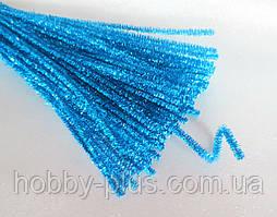 Синельная проволока, 30 см, цвет - небесно-голубой, блестящий, 10 шт