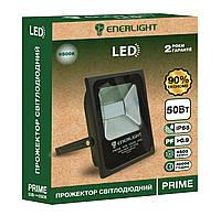 Прожектор светлодиодный ENERLIGHT PRIME 50Вт 6500K
