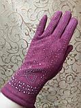 Замш женские перчатки/женские перчатки Стильные только оптом, фото 2