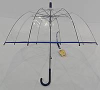 """Детский прозрачный зонтик трость на 4-6 лет от фирмы """"MaX"""""""
