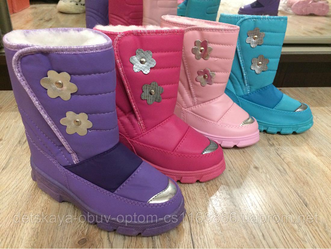 1fbb987a1 Детская зимняя обувь для девочек Размеры 27-31 - интернет-магазин ДЕТСКОЙ  ОБУВИ из