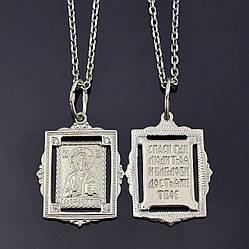 Серебряный набор, цепочка 50*0.1 см + иконка 3.2*1.9 см, вес серебра 6.25 г