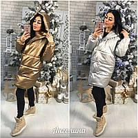 Металлизированная женская зимняя куртка с капюшоном 370145