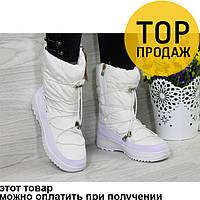 Женские зимние дутики Timberland, белого цвета / сапожки женские Тимберленд, кожаные, теплые, модные