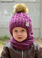 Зимняя шапка для девочки, внутри полностью на флисе. От 3-х лет