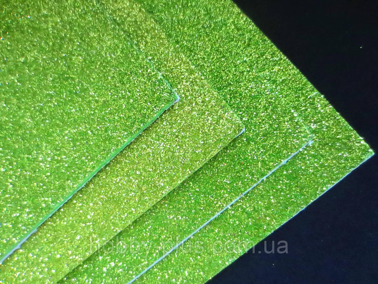 Фоамиран глиттерный на клеевой основе, 2 мм, 20x30 см, Китай, СВЕТЛО-ЗЕЛЕНЫЙ
