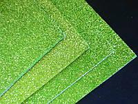 Фоамиран глиттерный на клеевой основе, 2 мм, 20x30 см, Китай, СВЕТЛО-ЗЕЛЕНЫЙ, фото 1