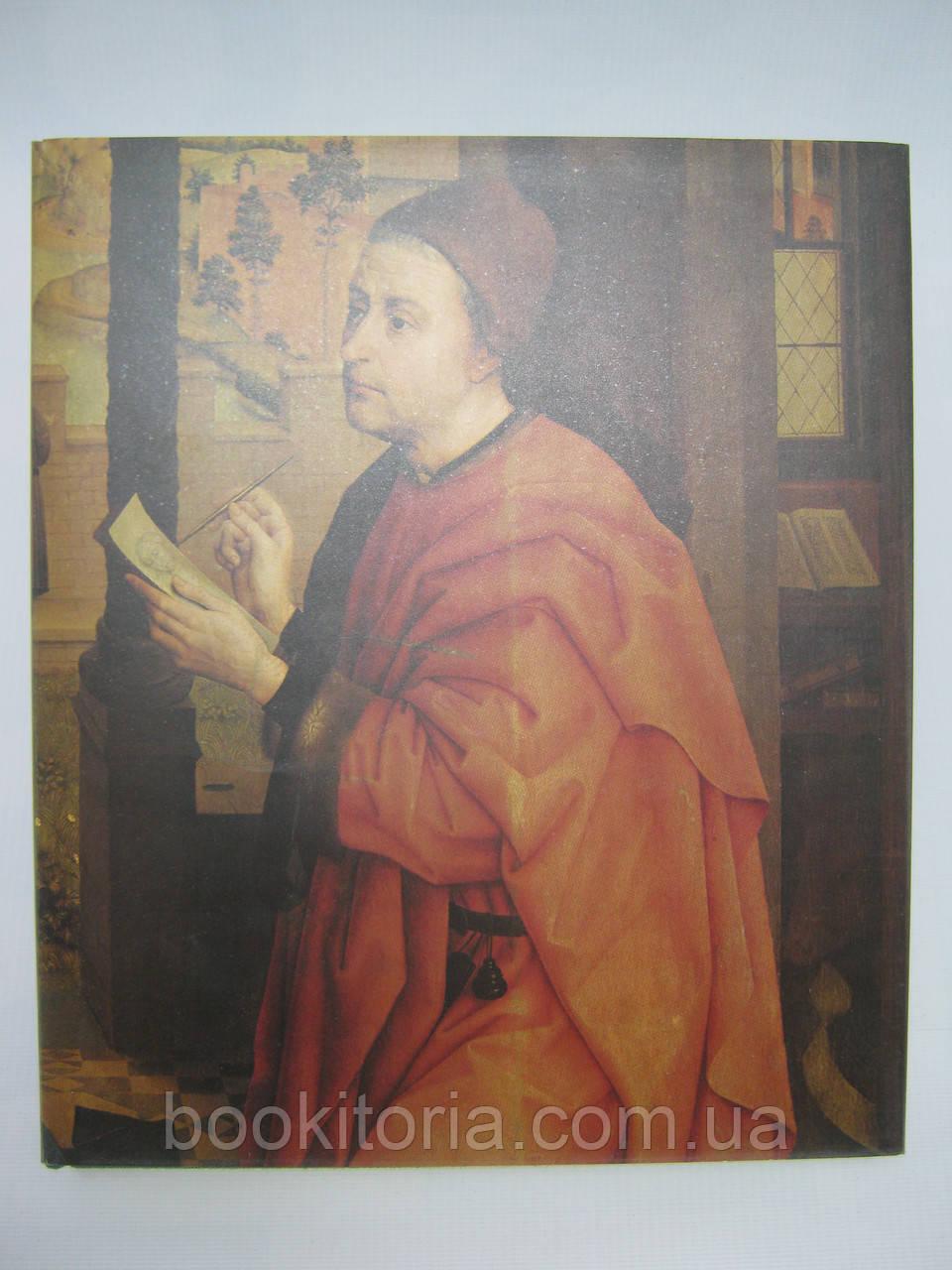 Никулин Н.Н. Золотой век нидерландской живописи. XV век (б/у).