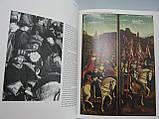 Никулин Н.Н. Золотой век нидерландской живописи. XV век (б/у)., фото 7
