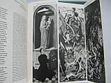 Никулин Н.Н. Золотой век нидерландской живописи. XV век (б/у)., фото 10