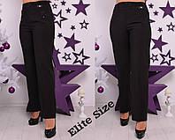 Женские брюки на флисе в больших размерах 615284