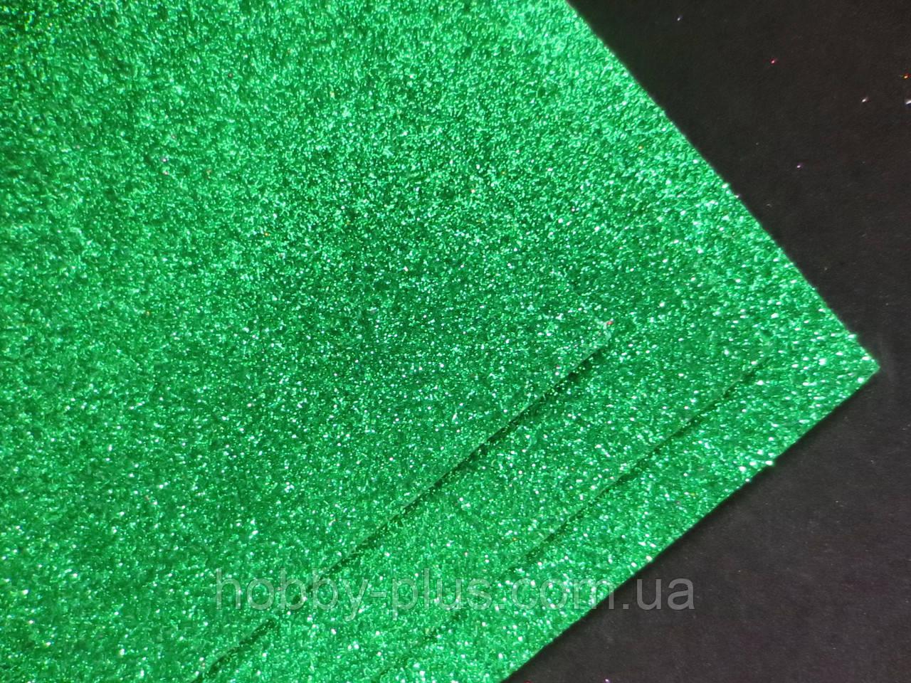 Фоамиран глиттерный на клеевой основе, 2 мм, 20x30 см, Китай, ЗЕЛЕНЫЙ