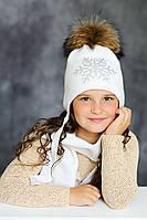 """Зимняя шапка """"Снежинка"""" белая с меховым помпоном"""