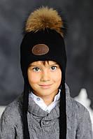 Зимняя шапка на мальчика чёрная с меховым помпоном S