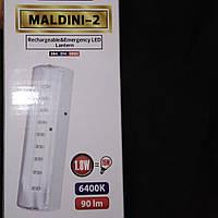 Світильник аварійного освітлення HL306L 18Led / LED Светильник аккумуляторный HOROZ ELECTRIC MALDINI-2 HL306L