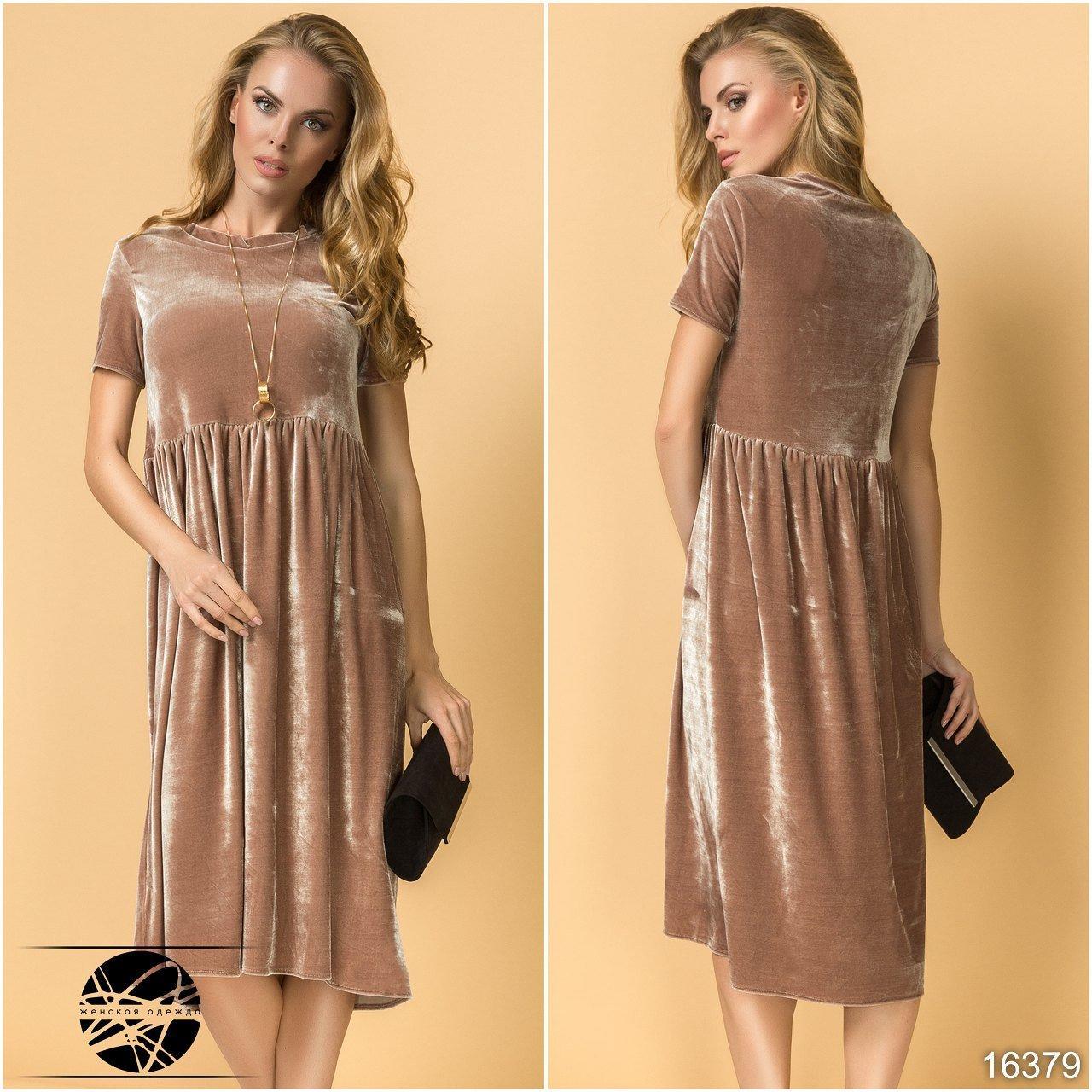 fb80bf486e7 Вечернее бархатное платье бежевого цвета с коротким рукавом. Модель 16379