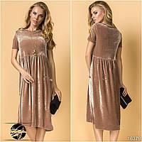 Вечернее бархатное платье бежевого цвета с коротким рукавом. Модель 16379