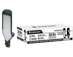 Світильник вуличний LED ENERLIGHT PRIDE 30Вт 6500K