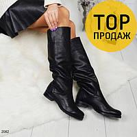 Женские зимние сапоги-трубы, черного цвета / высокие сапоги женские кожаные, без молнии, стильные