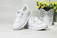 Женские кроссовки Reebok, Рибок белые