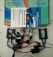 Комплект xenon H1 12v комплект(2 hid+2 блока  )   35 W 4300К   DC