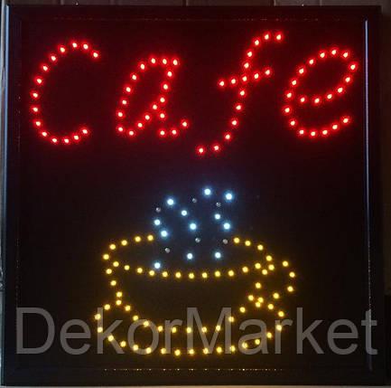 """Светодиодная Вывеска """"Кафе"""" 45х45сm, фото 2"""
