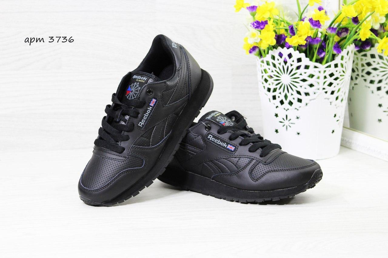 Женские,подростковые кроссовки Reebok, Рибок черные