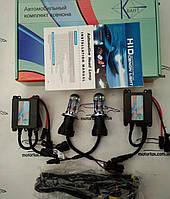Комплект xenon H4 12v комплект H/L (дальний/ближний)   35 W 4300К   DC