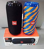 Портативная колонка JBL Charge 8 T&G Влагозащищенная