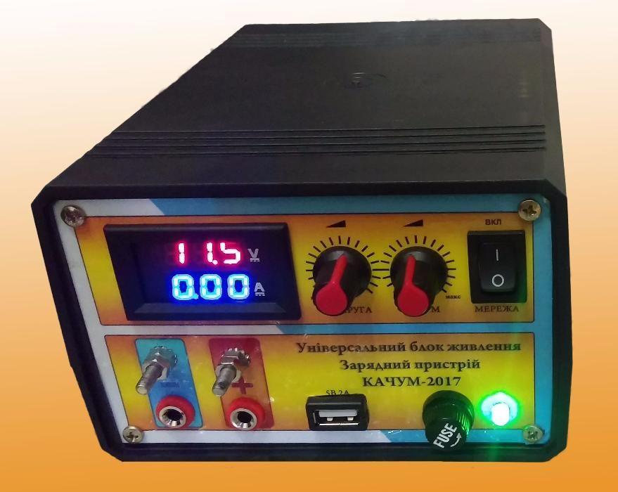 Блок питания - зарядное устройство 10A 0-20V + USB Качум