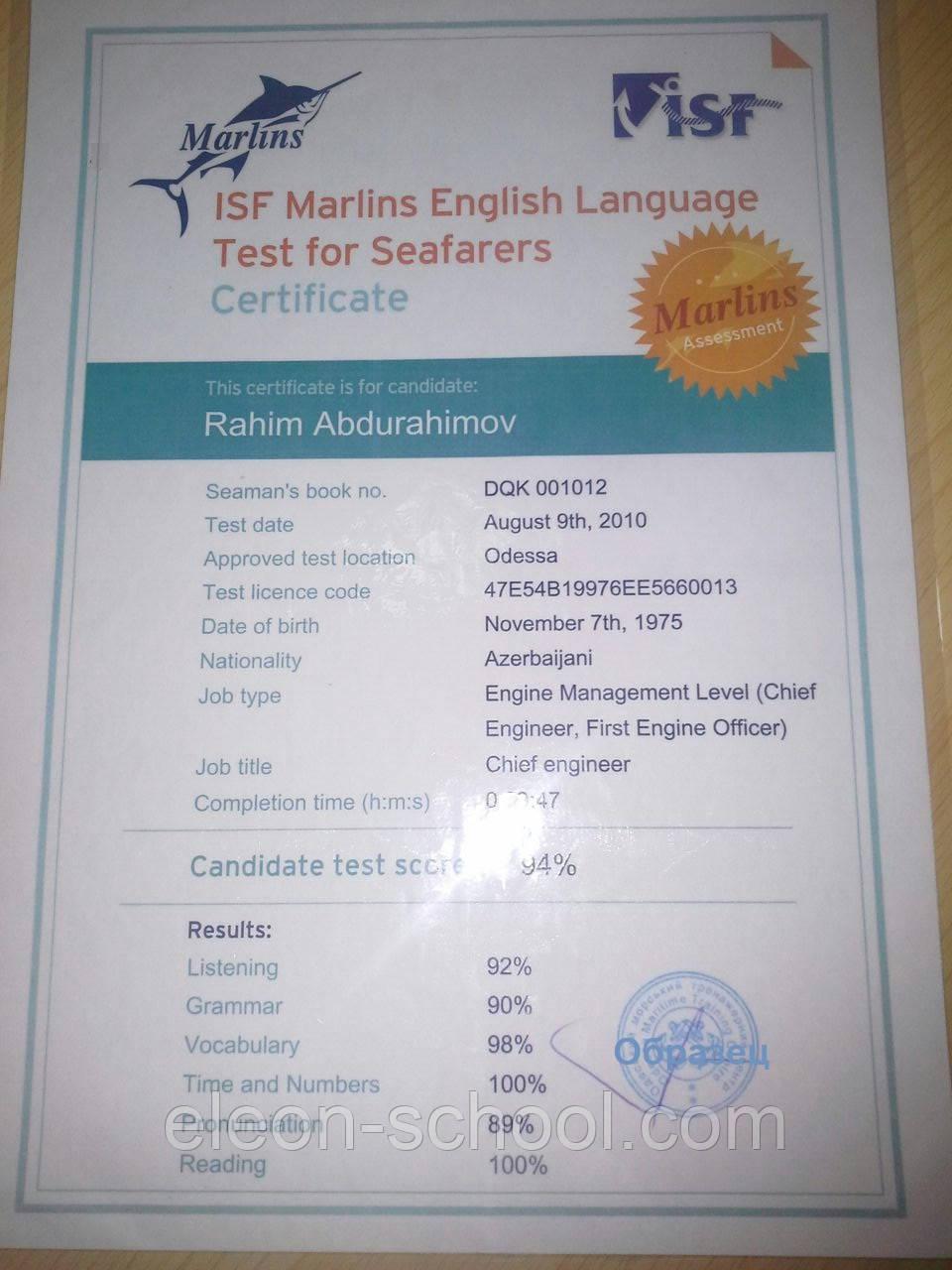 Помогу сдать Мaрлинс Тест Marlins Test Online