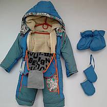 Комбинезон трансформер на зиму для ребенка, фото 2