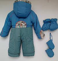 Комбинезон трансформер на зиму для ребенка, фото 3