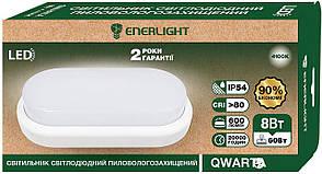 LED світильник пиловологозахищений ENERLIGHT QWARTA 8Вт 4100К