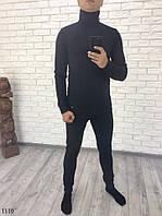 Костюм термо-бельё мужское с начесом 46,48,50,52