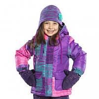 Зимняя куртка NANO, артикул 284 M F14 Purple