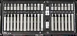 Набор инструмента Neo+биты+ключи, фото 6