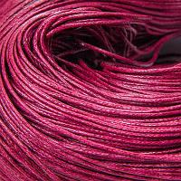 Шнур Вощеный Хлопковый, Цвет: Темно-красный, Размер: Толщина 0.7мм, около 80м/связка, (УТ100005738)